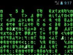 XScreensaver 1.2 Screenshot