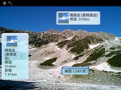 yamacamera 2.50.3644 Screenshot