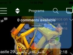 Yemansh cc 1.0 Screenshot