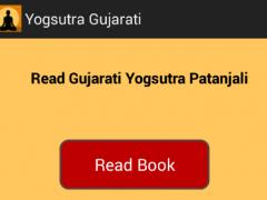Yogsutra Patanjali 1.3 Screenshot