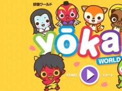 Yokai World - Kids Game 1.0.1 Screenshot