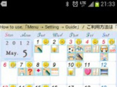 YokubariDiary-stamp calendar 1.1.1 Screenshot