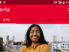 YS Tamil 3.0.3 Screenshot