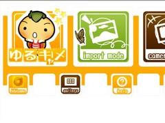 yurucame 1.5 Screenshot