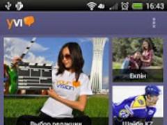 Yvision - Блоги в Казахстане 1.8.4 Screenshot