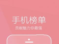 YY交友-网络非诚,实时语音交友平台 1.8.3 Screenshot