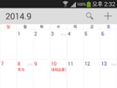 Z Calendar 1.0.4.3 Screenshot