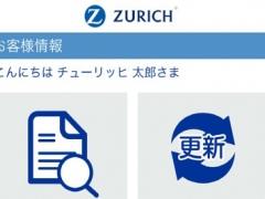 Z-Care 1.0.0 Screenshot