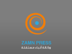 Zamn Press 1.0 Screenshot
