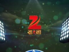 Zee Bangla Dadagiri Unlimited 2 0 Free Download