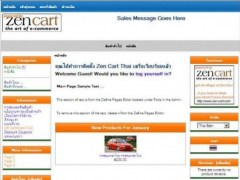 Zen Cart Thai 1.1 Screenshot