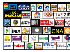 ZSA MEDIA TV CHANNELS 1.2 Screenshot
