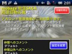 zSengokuSagaAutoOhen*2 1.19 Screenshot